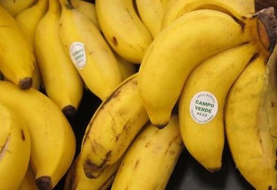 Бананы mini