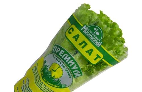 """Салат """"Премиум"""" в упаковке оптом"""